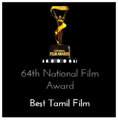 Award1